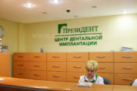 Экономичная вывеска для холла стоматологической клиники