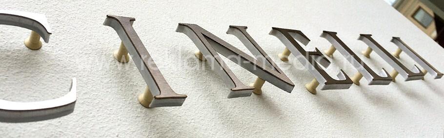 Объемные буквы на дистанционных держателях