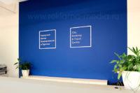 Объемные акриловые буквы с окраской - несветовые вывески для офиса