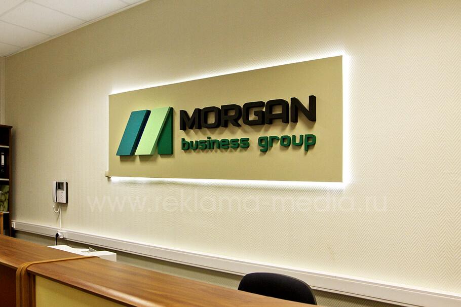 Недорогая светодиодная офисная вывеска с объемными буквами из пеноплекса