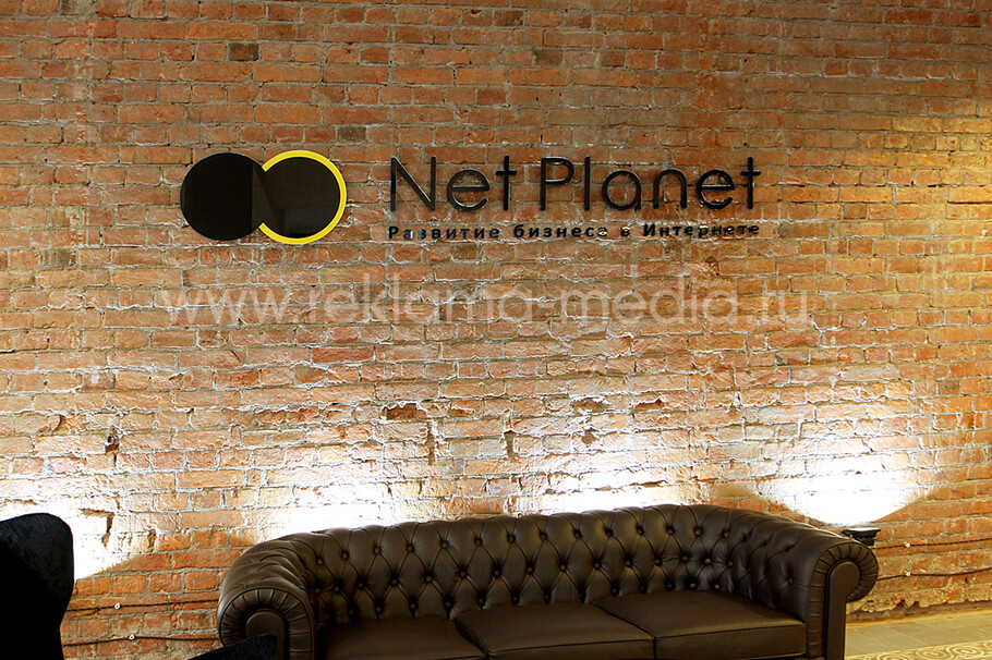 Интерьерная вывеска на кирпичной стене. Офис в стиле Лофт. Фронтальный вид