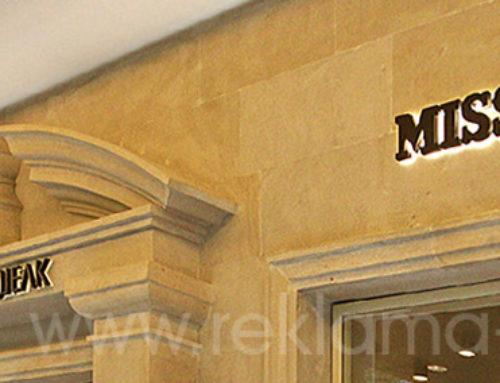 Светодиодные вывески для мультибрендового бутика одежды в Крокус Сити Молл