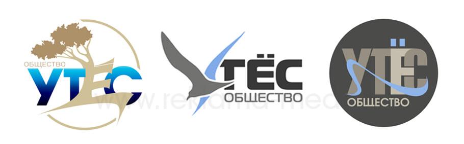 Логотип для рыбной лавки Общества Утёс-mini