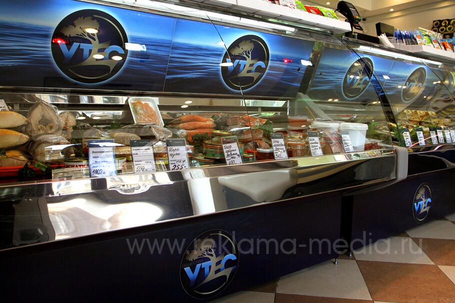 Оформление торгового зала рыбного магазина, фото 1, прилавки с продукцией