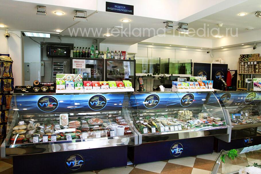Оформление торгового зала рыбного магазина, фото 2, общий вид