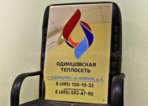 Латунная табличка с многоцветной эмалью для акционерного общества