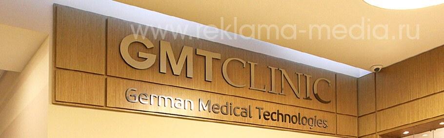 Cтеклянные пилоны и вывески для интерьера медицинской клиники