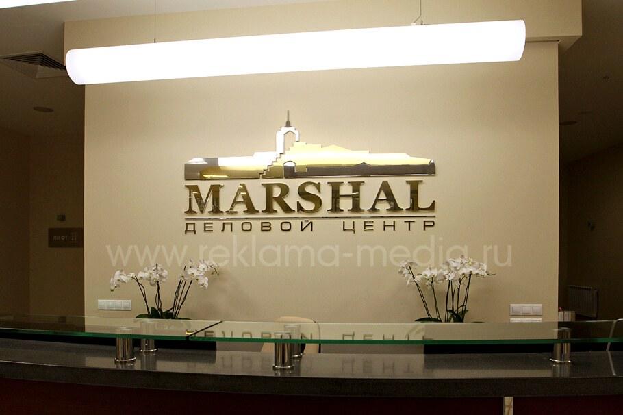 Представительская интерьерная вывеска в холле бизнес центра, фронтальный вид