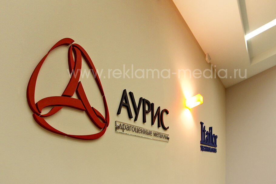 Несветовые вывески с объемными буквами для офиса компании