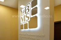Интерьерная светодиодная микро вывеска класса лакшери для холла медицинской клиники