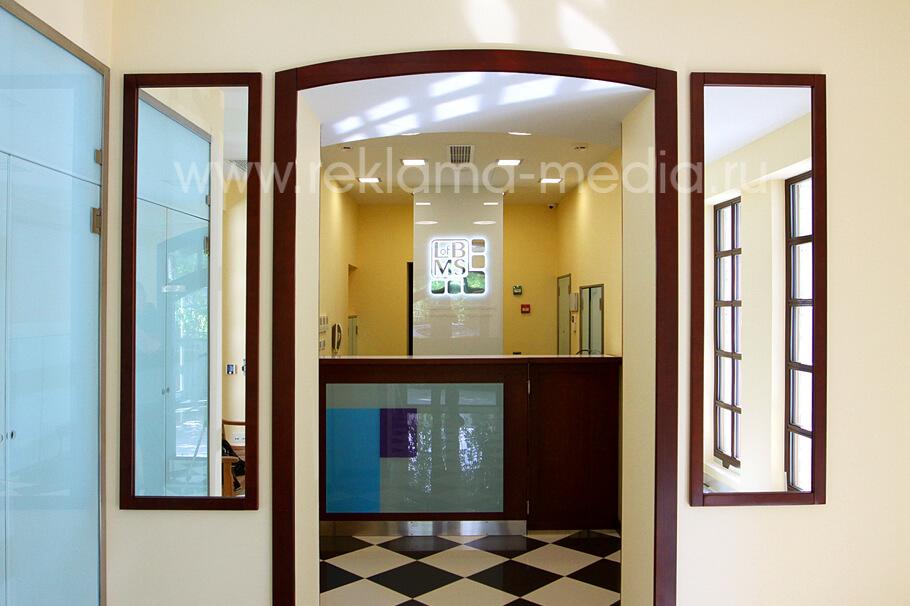 Фото интерьерной микро вывески из парадного холла клиники