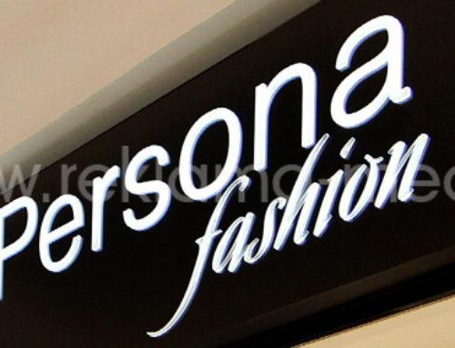 Вывеска для бутика женской одежды больших размеров