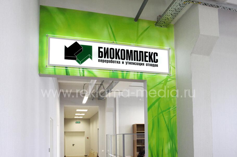 Светодиодная вывеска, расположенная в основном коридоре офиса компании