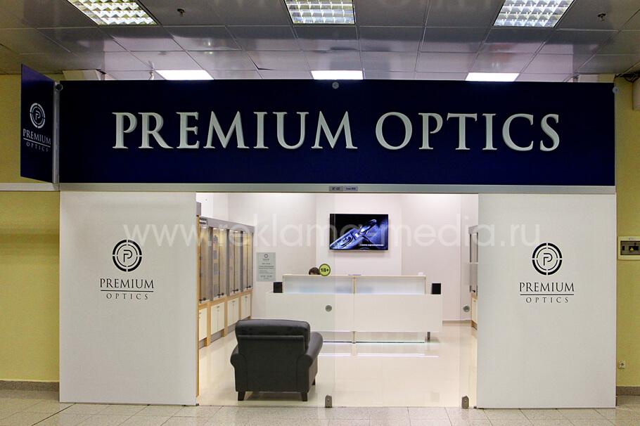 Вывеска для интернет-магазина оптических приборов фронтальный вид