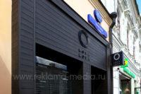 Стильная уличная микро вывеска для кафе Объемные акриловые буквы знак и консоль