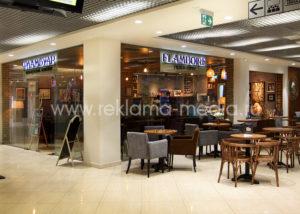 Комплексное рекламное оформление павильона Вывески для кофейни в стиле Прованс