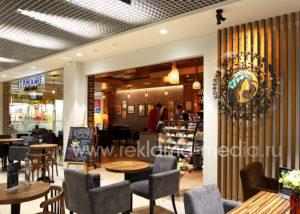 Объемные буквы и знак Вывески премиум уровня для французской кофейни