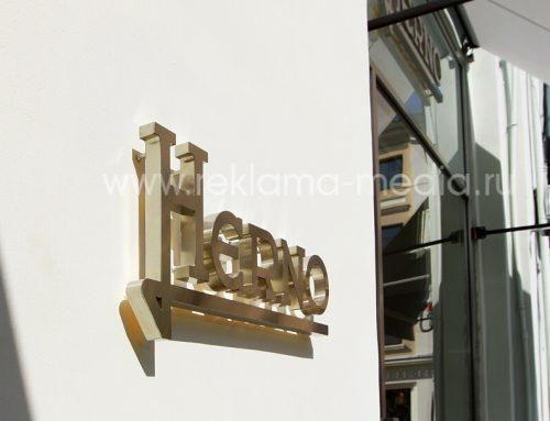 Миниатюрная светодиодная металлическая вывеска для бутика одежды