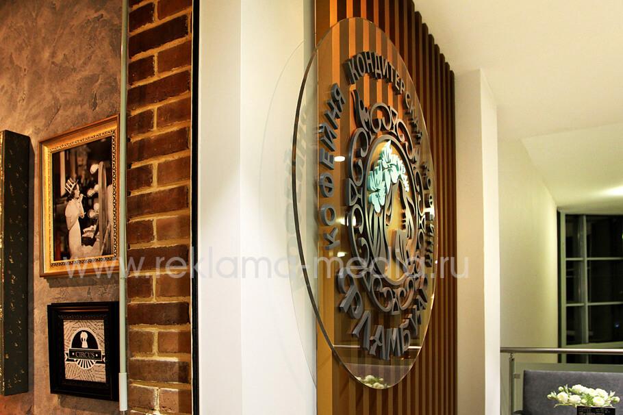 Объемный логотип выполненный из акрилового стекла 10мм для кофейни Фламбуар