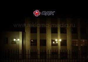 Ночное фото информационной вывески. Светодиодный логотип для Объединенной двигателестроительной корпорации