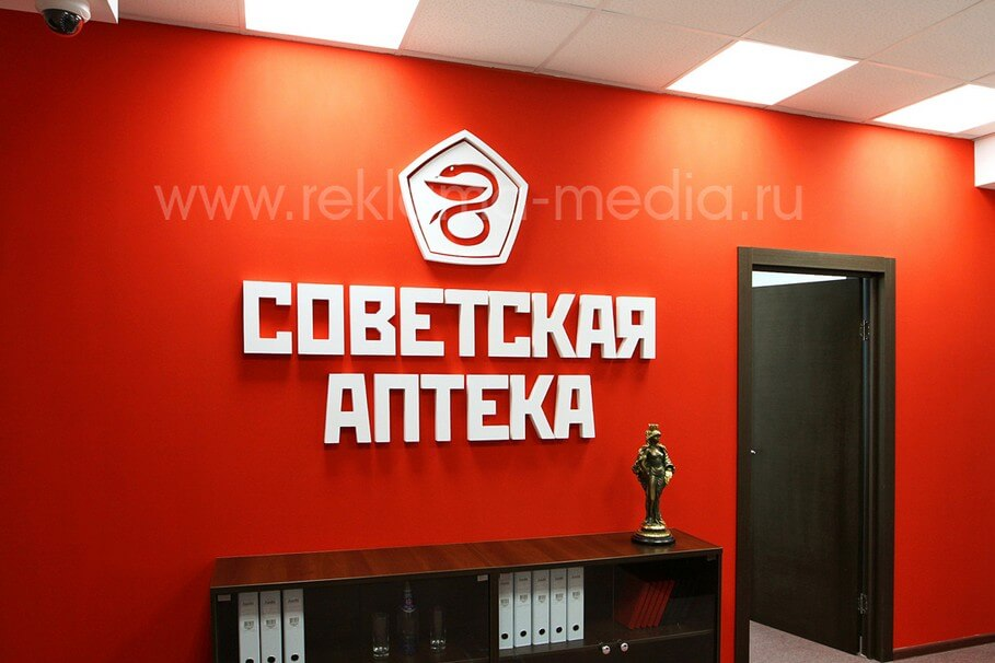 Несветовая интерьерная вывеска для офиса аптечной сети
