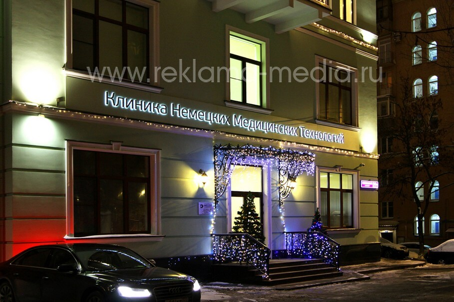 Светодиодная фасадная вывеска для медицинской клиники Двухслойные буквы на композитном основании