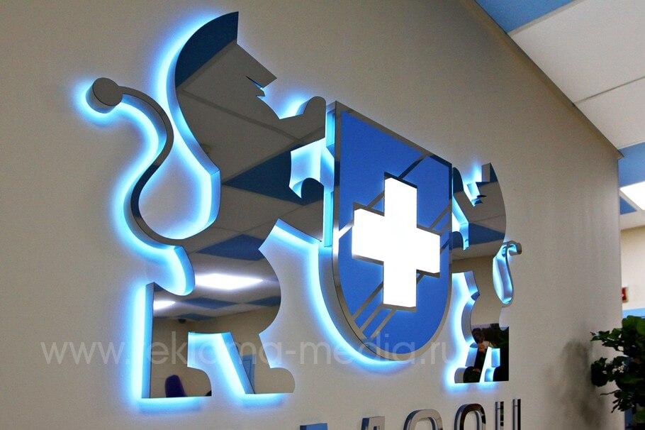 Ближний план знака для медицинского центра при виде слева