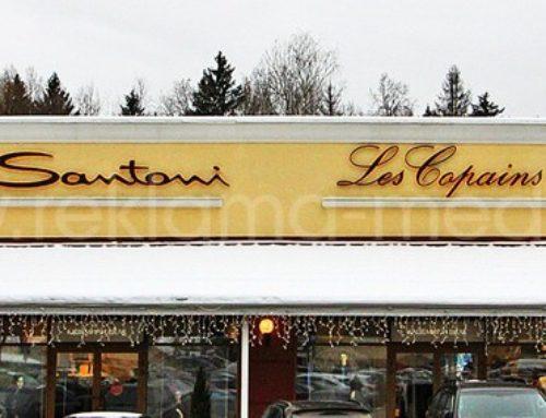 Фасадные вывески для брендовых магазинов в «Vnukovo Outlet Village»