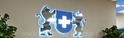 Светодиодная интерьерная вывеска бизнес уровня в холле медицинского центра