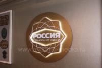 Интерьерная вывеска из толстостенного акрила со светодиодной подсветкой для зала переговоров страховой компании