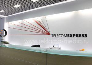 Несветовая интерьерная вывеска для ресепшн телекоммуникационной компании Материал акриловое стекло