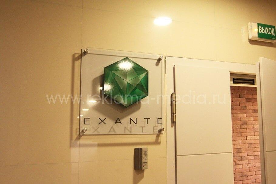 Акриловая табличка с объёмным знаком Пример таблички для офиса