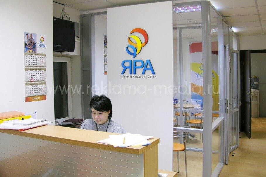 Логотип из пеноплекса и ПВХ с цифровой печатью лицевых панелей Вывеска для ресепшн агентства недвижимости