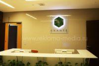 Представительская акриловая вывеска с контражурной светодиодной подсветкой для офиса компании