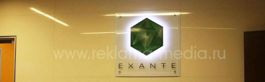 Акриловая вывеска и табличка в офис компании EXANTE