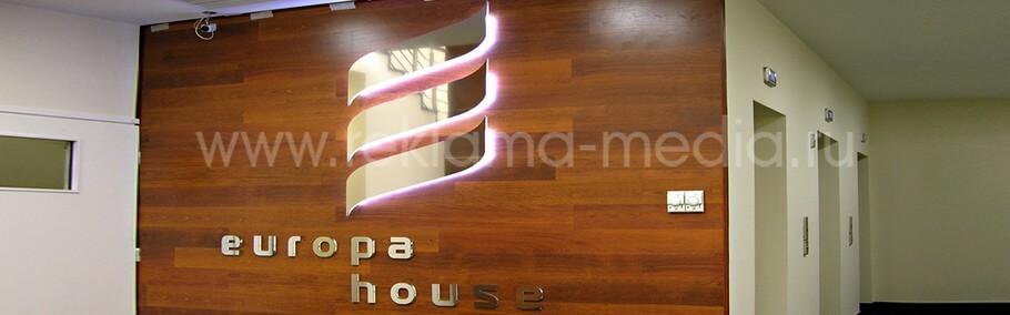 Интерьерная световая вывеска в холле бизнес центра для Europa House