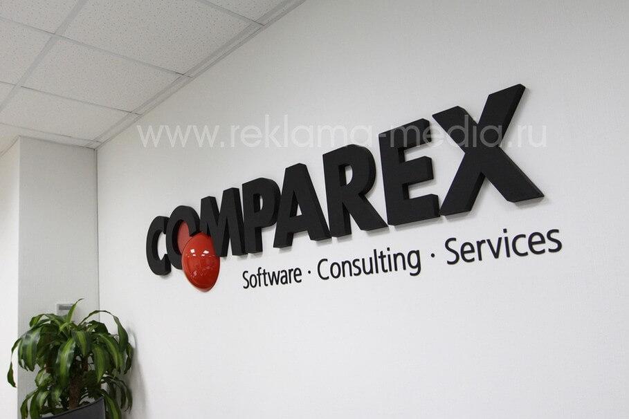 Несветовая вывеска с объемным логотипом для зоны ресепшн компании
