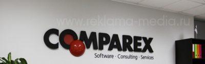 Офисная вывеска–логотип для компании Comparex