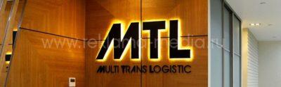 Светодиодная вывеска для нового офиса компании МультиТрансЛогистик
