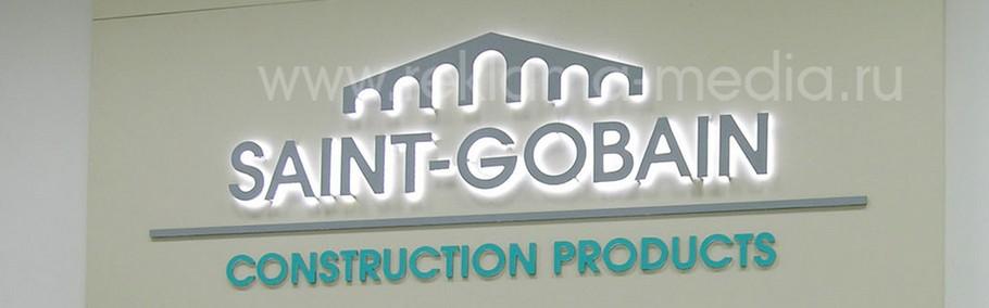 Светодиодная вывеска для входной зоны компании Saint-Gobain Construction Products Rus