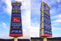 Дневные ракурсы рекламной стеллы для туристического кластера