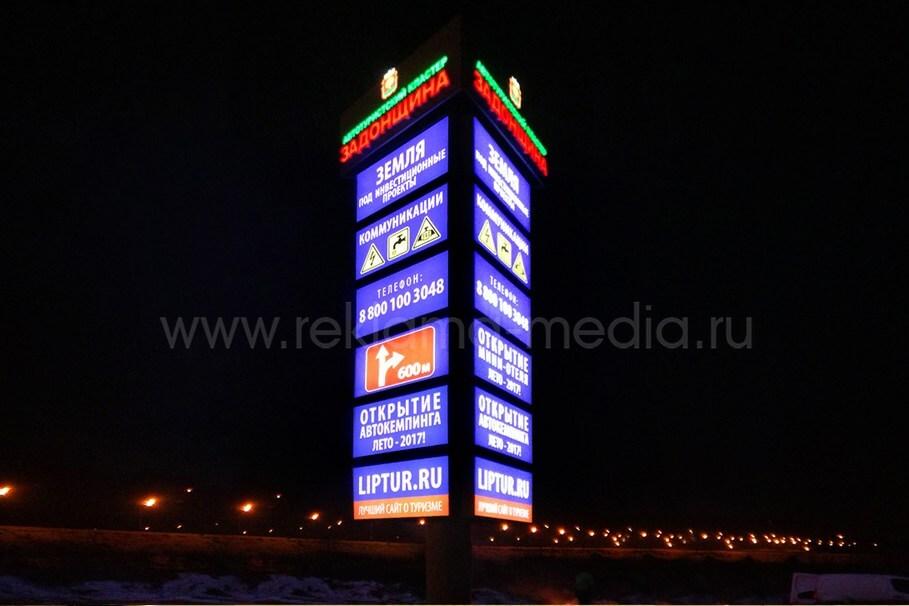 Рекламная стелла на фоне ночной трассы М-4 Дон