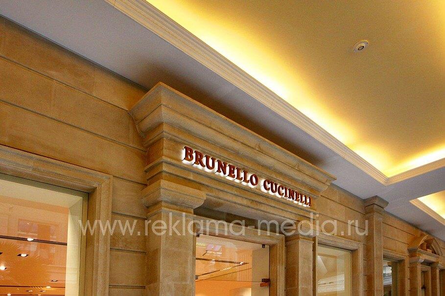 Объемные светодиодные деревянные буквы для бутика одежды, вид слева