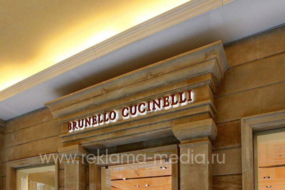 Объемные светодиодные деревянные буквы для бутика одежды, вид справа