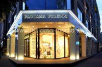Фасадные светодиодные вывески для бутика одежды