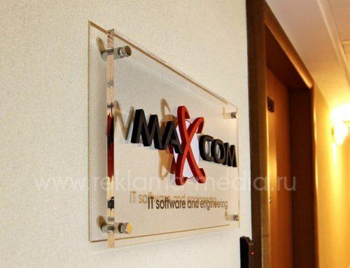 Табличка у входа в офис компании