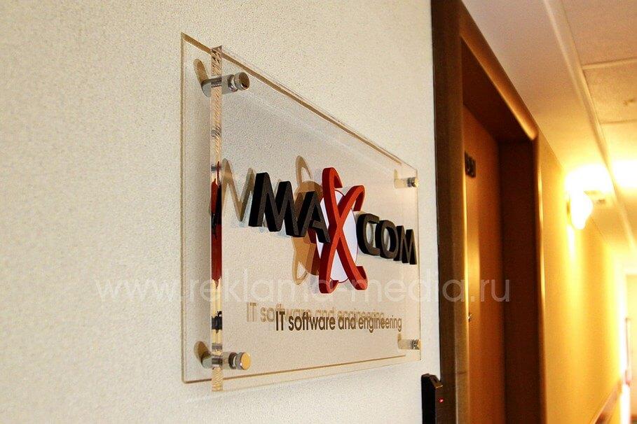 Акриловая табличка с объемными буквами при входе в организацию