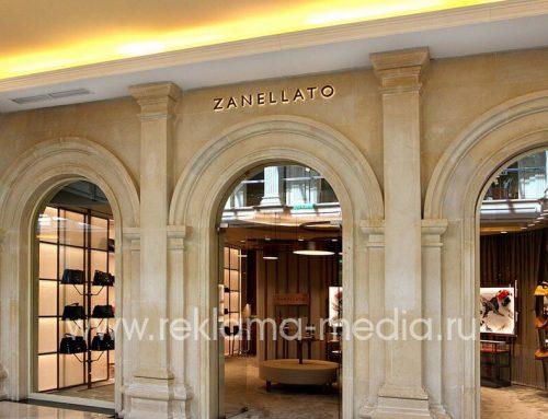 Вывеска для бутика Zanellato в Крокус Сити Молл