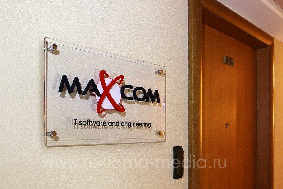 Акриловая табличка у входа в офис компании
