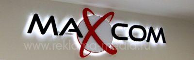 вывеска для офиса компании MAXCOM